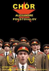 chor_pustovalova250511_plakat