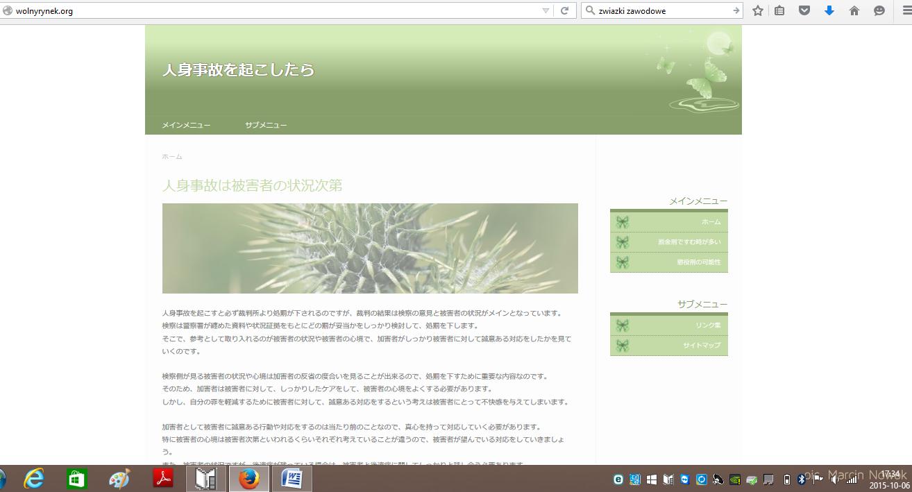 Strona internetowa Parlamentarnego Zespołu ds. Wolnego Rynku (www.wolnyrynek.org)