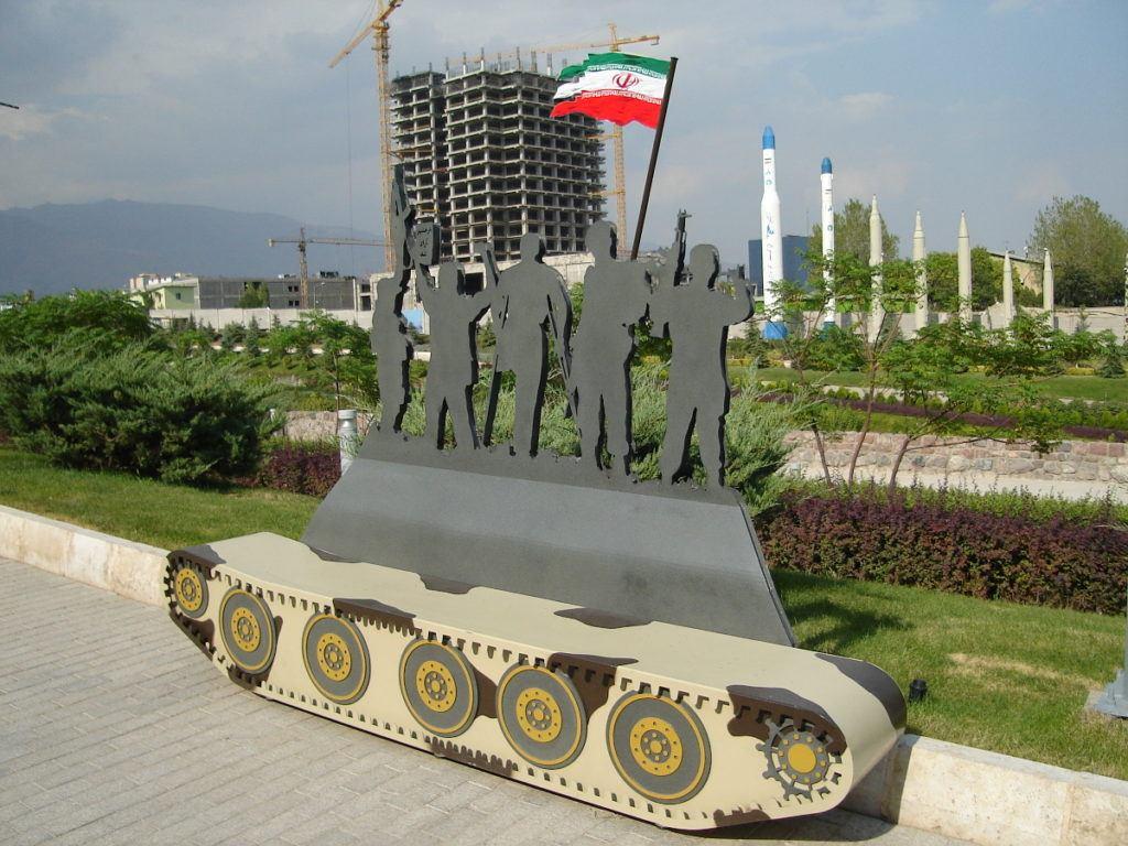 Ławeczka w Muzeum Świętej Obrony w Teheranie