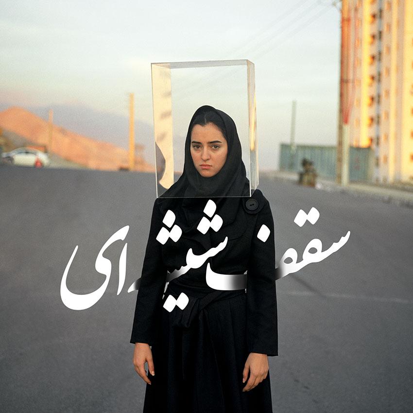 15 Newsha Tavakolian, Listen (Imaginary CD Covers), 2011