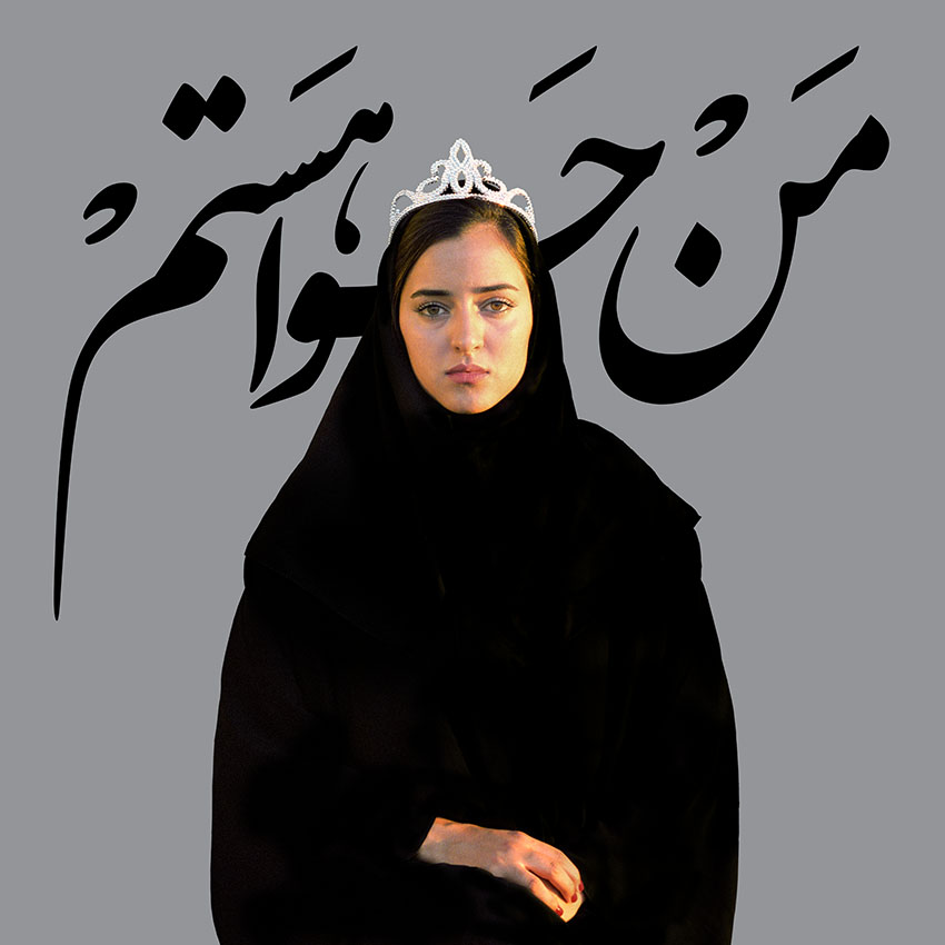 16 Newsha Tavakolian, Listen (Imaginary CD Covers), 2011