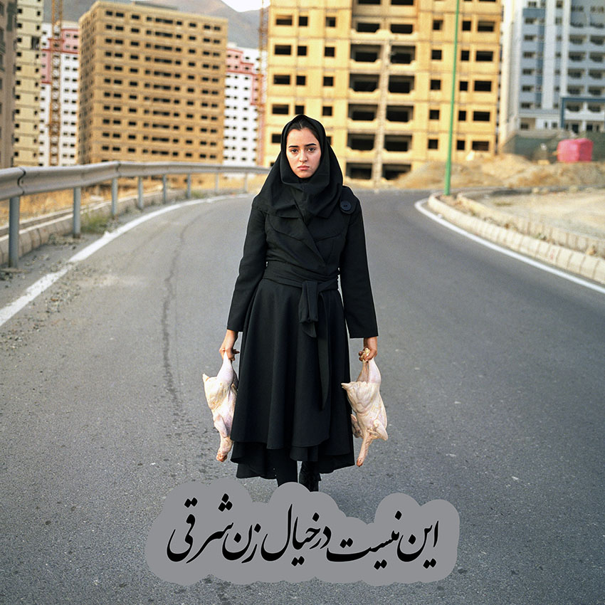 17 Newsha Tavakolian, Listen (Imaginary CD Covers), 2011