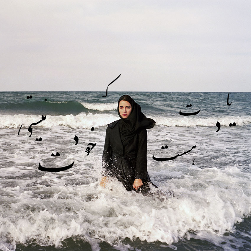 18 Newsha Tavakolian, Listen (Imaginary CD Covers), 2011